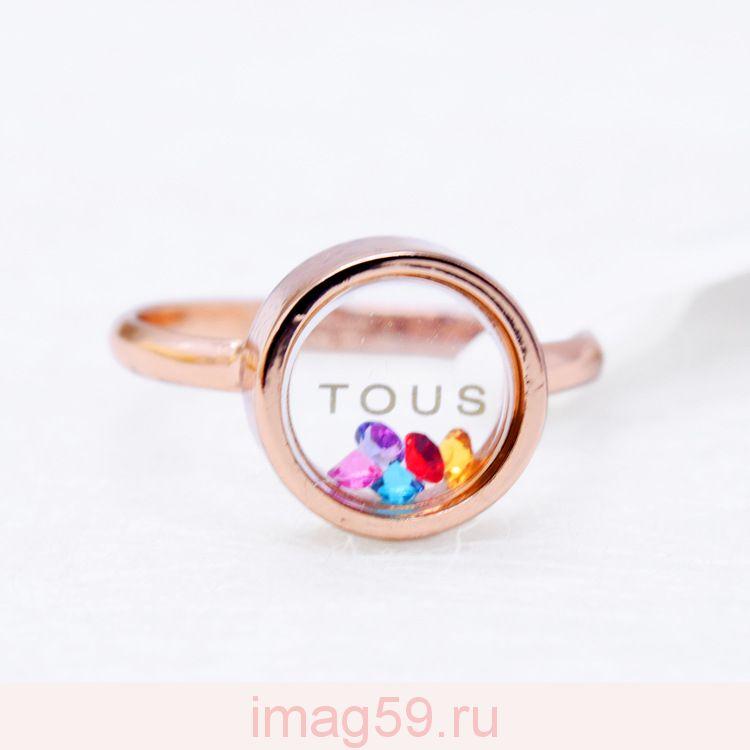 AA1956025 Кольцо