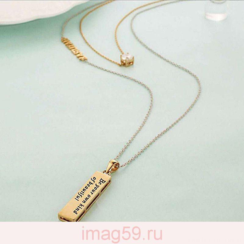 AA7144142 Ожерелье