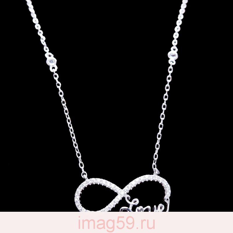 AA5221561 Ожерелье