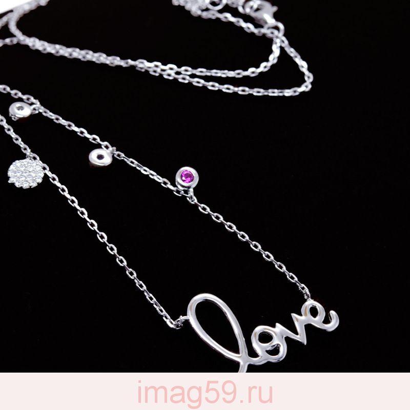 AA3618649 Ожерелье
