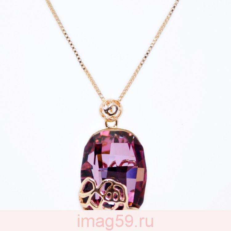 AA3490630 Ожерелье
