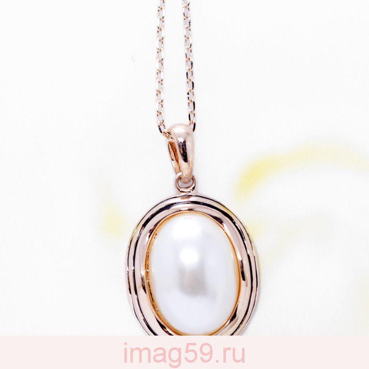 AA7756425 Ожерелье
