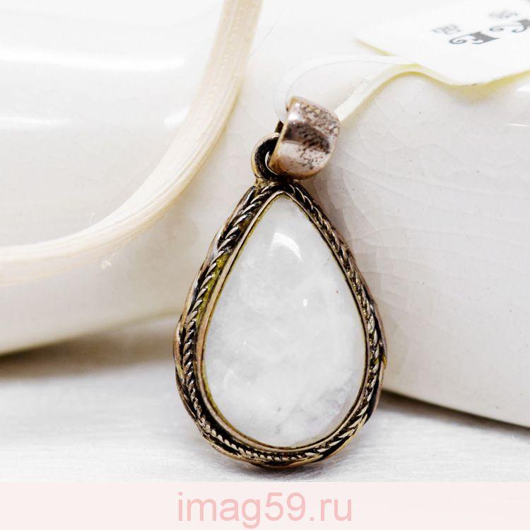 AA0525241 Ожерелье