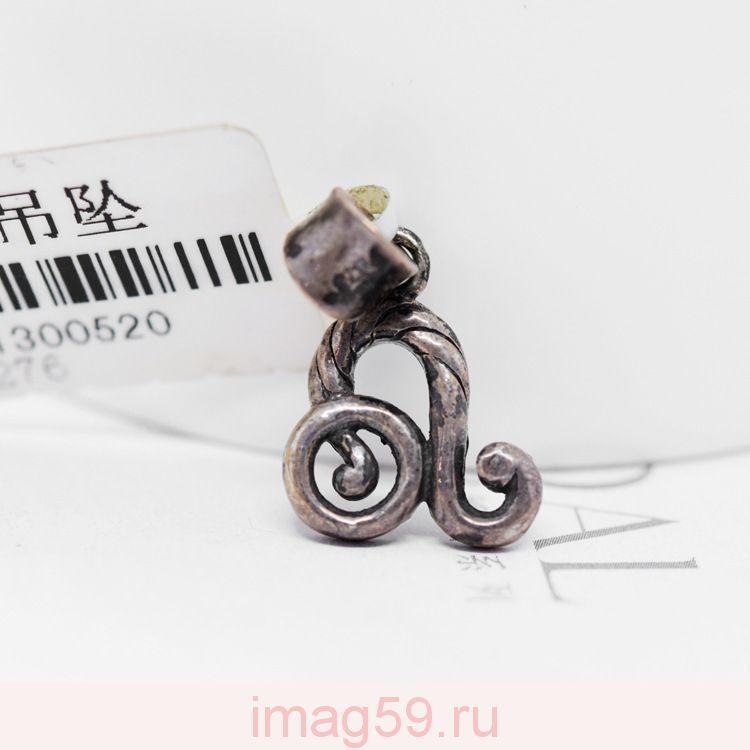 AA9942272 Ожерелье