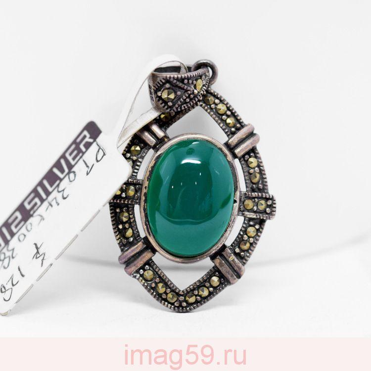 AA4951108 Ожерелье