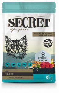 SECRET Пауч для котят Ягненок в соусе