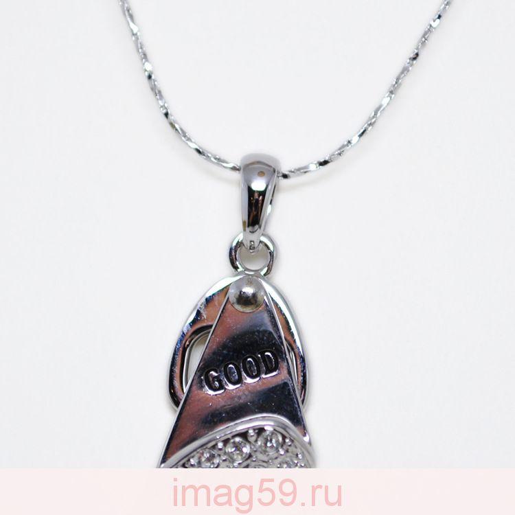 AA9772453 Ожерелье