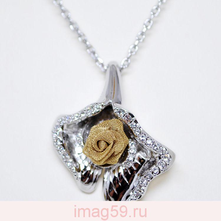 AA5180861 Ожерелье