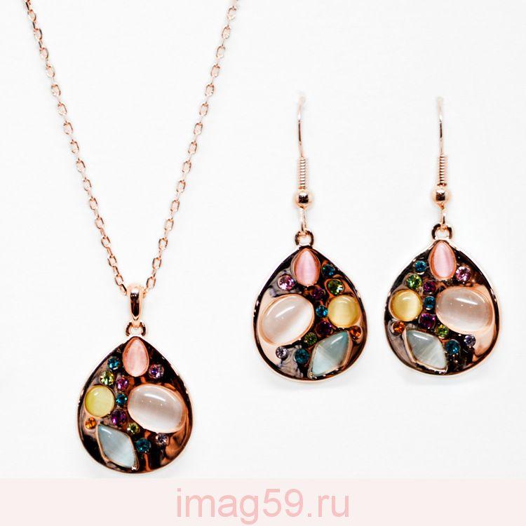 AA5455100 Ожерелье