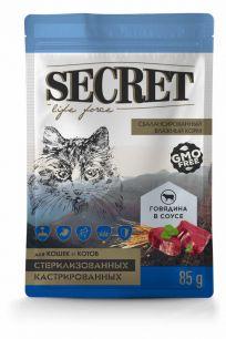 SECRET Пауч для кошек Говядина в соусе