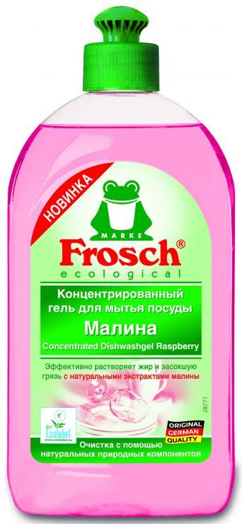 Frosch Концентрированное средство для мытья посуды Малина 0,5 л