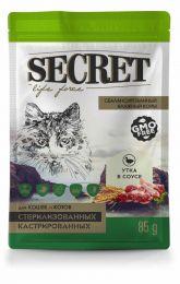 SECRET Пауч для кошек Утка в соусе