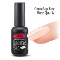 Камуфлирующая каучуковая для гель-лака PNB UV/LED Camouflage Base Rose Quartz, 8 мл