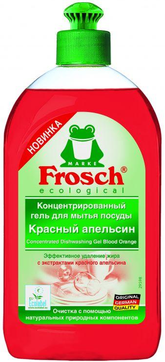 Frosch Концентрированное средство для мытья посуды Красный апельсин 0,5 л