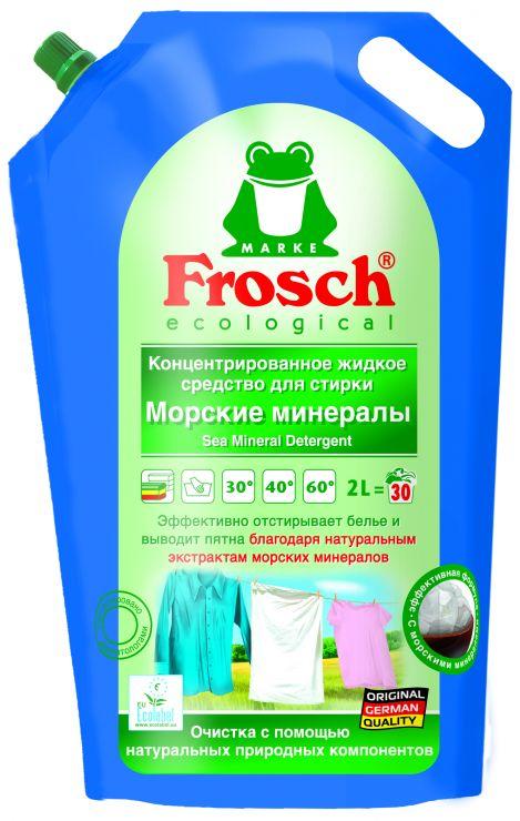 Frosch Концентрированное жидкое средство для стирки Морские минералы 2 л