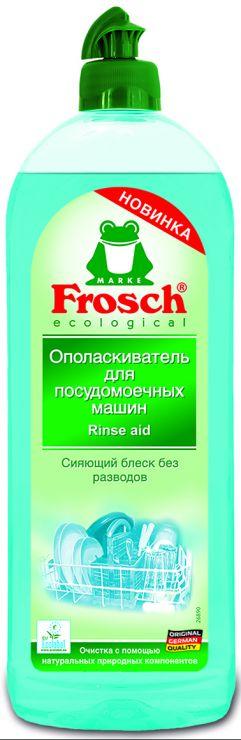 Frosch Ополаскиватель для ПММ 0,75 л