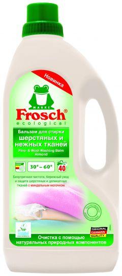 Frosch Средство для стирки шерстяных и нежных тканей 1,5 л