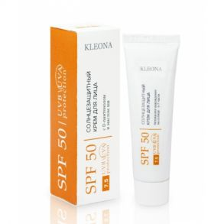 7.5 Cолнцезащитный крем для лица SPF 50