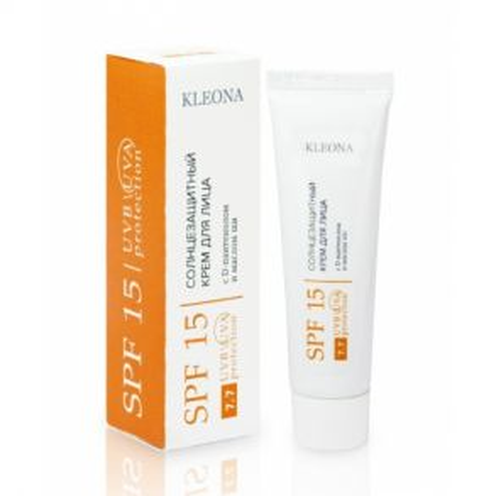 Cолнцезащитный крем для лица SPF 15