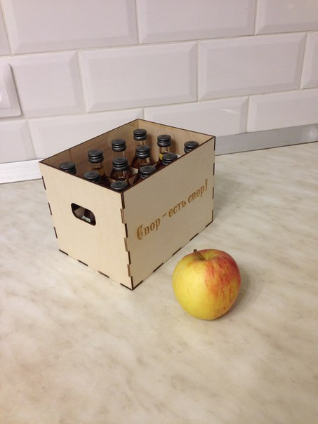 Ящик для алкоголя большой