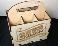 Ящик для пива с перегородками