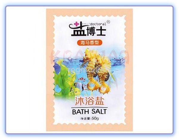 Антицеллюлитная крем-соль для тела Морская
