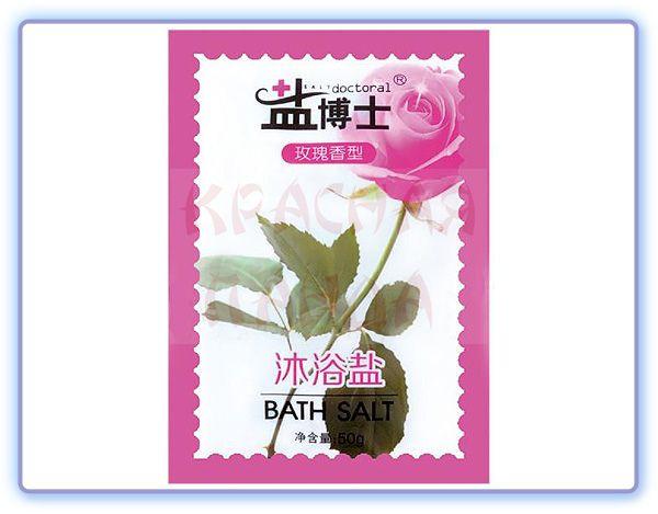 Крем-соль для тела с лифтинг-эффектом Дивная роза