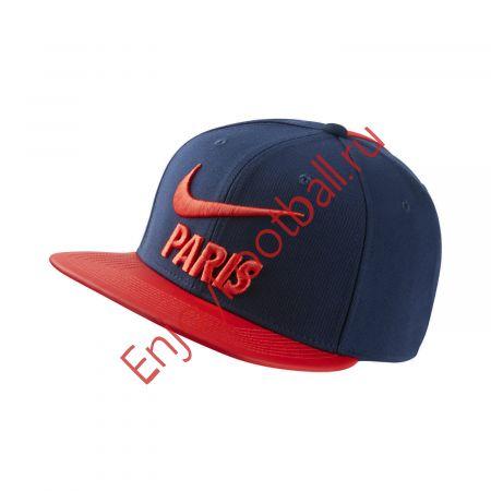 КЕПКА NIKE PSG CAP PRO PRIDE 916574-410