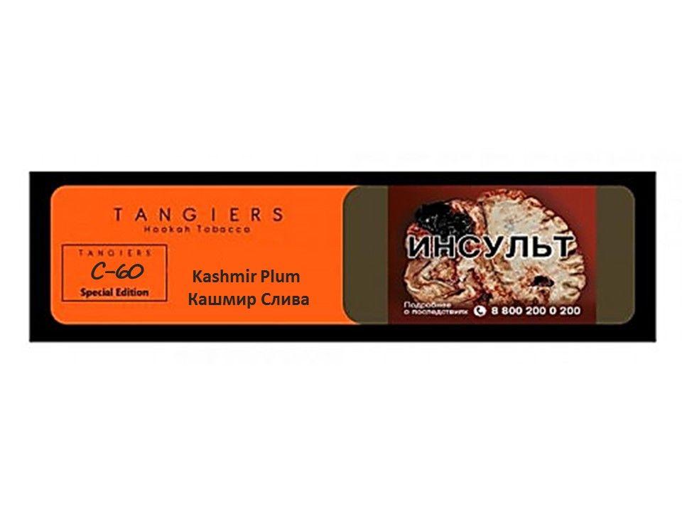 Табак Tangiers Special - Kashmir Plum (Кашмир Слива, 100 грамм, Акциз)
