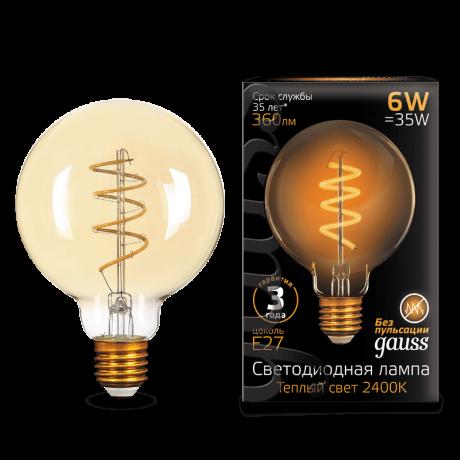 Лампа Gauss LED Filament G95 Flexible E27 6W Golden 2400К