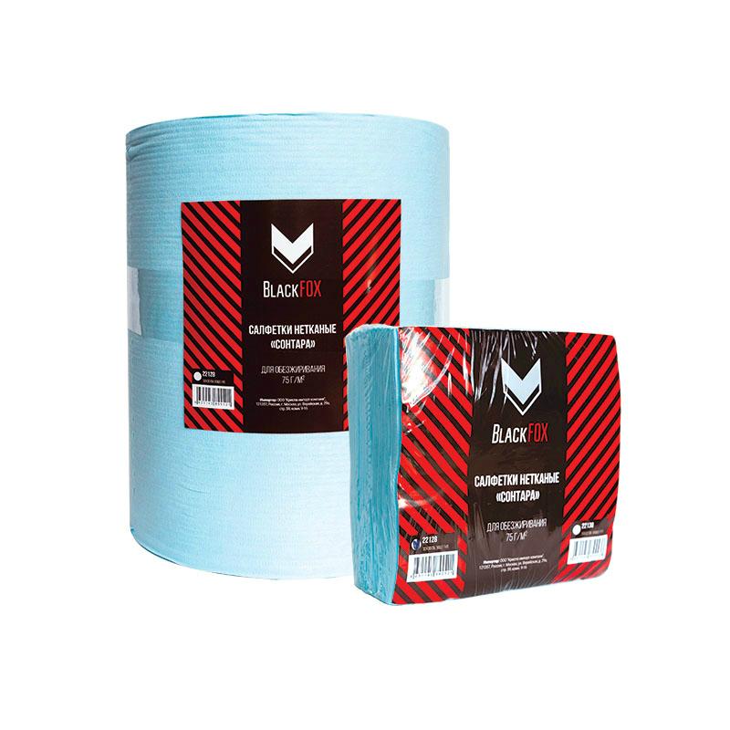 BlackFox DuPont Sontara Салфетки для обезжиривания, 75г/м2, 30см. x 30см., в упаковке 50шт.