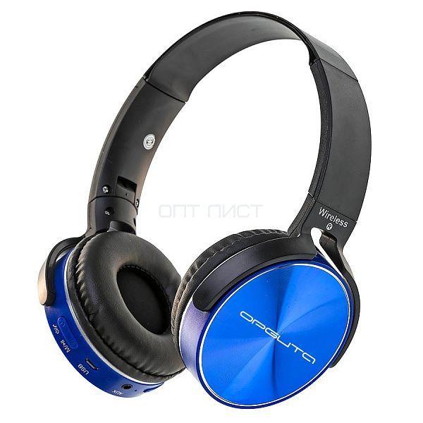 Орбита OT-ERB39 Синий наушники большие - гарнитура (Bluetooth)