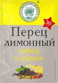 ВД Перец лимонный 30 г