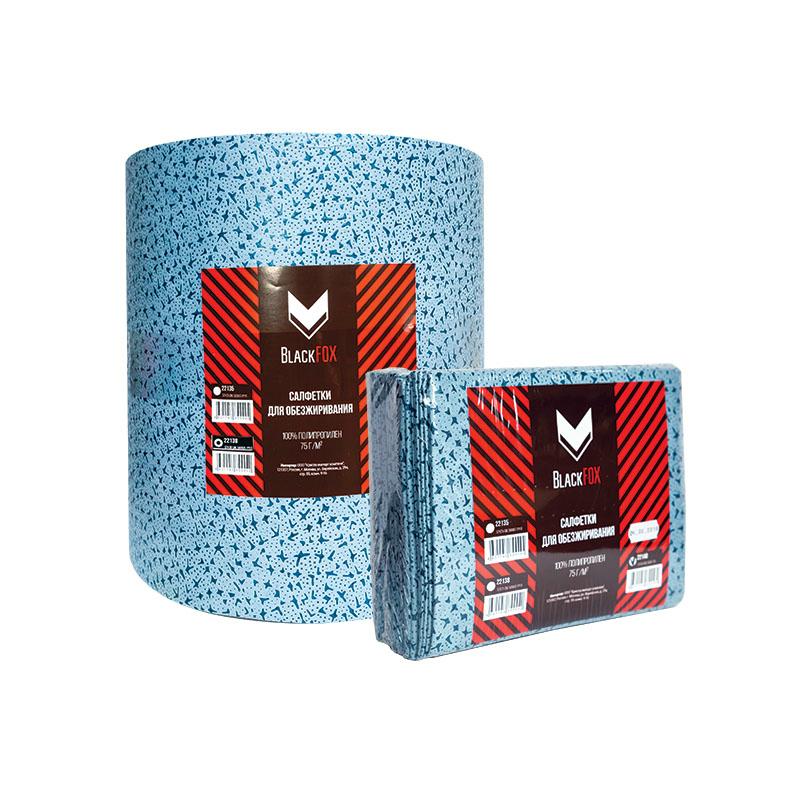 BlackFox Полипропиленовые салфетки для обезжиривания, 75г/м2, 32см. x 40см., в упаковке 50шт.