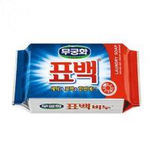 """MKH Хозяйственное мыло-пятновыводитель""""Laundry Soap"""" для цветного белья, 230 г"""