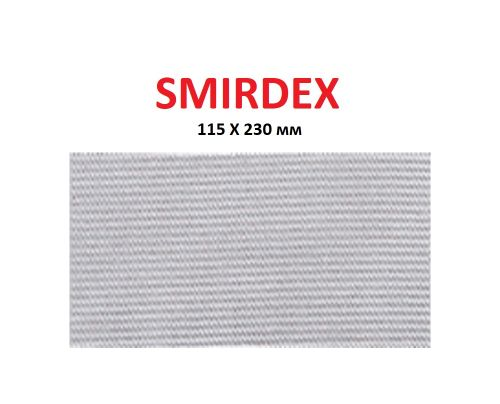 Абразивные полоски Р240 SMIRDEX Net Velcro 115х230 мм