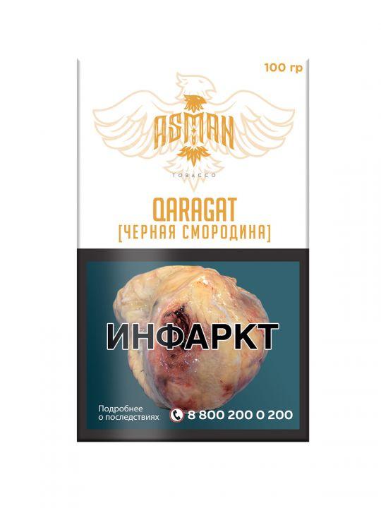 """Asman Qaragat """"Черная смородина"""" Табак для кальяна 100гр"""