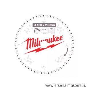 Диск для циркулярных пил по металлу MILWAUKEE CSB P Alu 160 x 20 x 2,2 x 52TF 4932471292