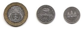 Набор монет Камбоджа 1994 (3 монеты)