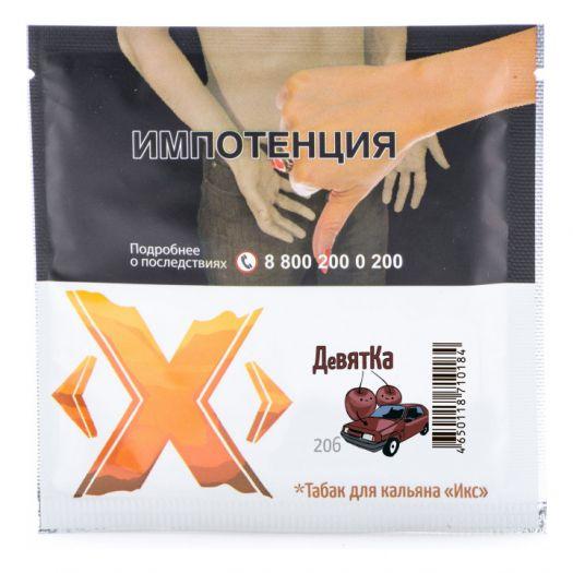 Табак Икс Девятка