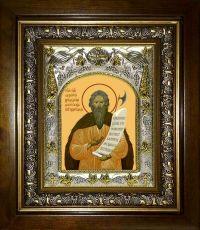 Икона Лаврентий Христа ради юродивый (14х18)