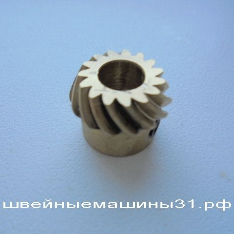 Шестерня привода челнока латунная    цена 400 руб.