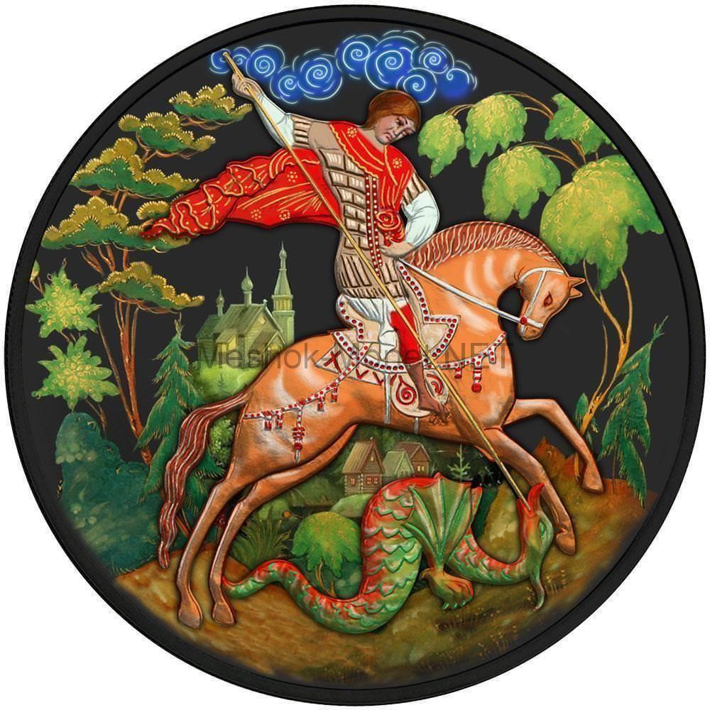 3 рубля 2010 год Георгий Победоносец. Палехская роспись вид № 2