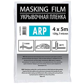 ARP Укрывочная пленка, 120гр., 7 микрон, 4м. x 5м.