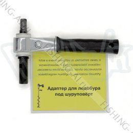 Адаптер для ледобура под шуруповерт 19 мм