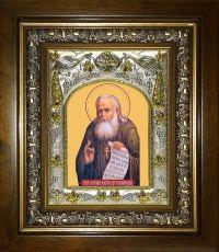 Икона Алексий Бортсурманский праведный (14х18)