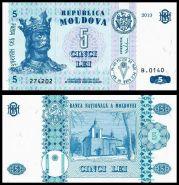 Молдова Молдавия 5 Лей Леев 2013-2015 года