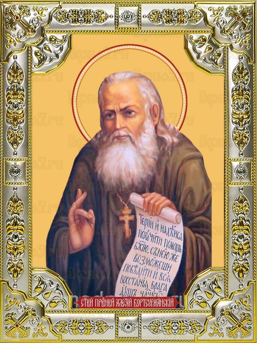 Икона Алексий Бортсурманский праведный (18х24)