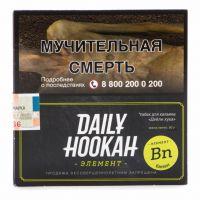 Табак Daily Hookah - Банан (60 грамм)