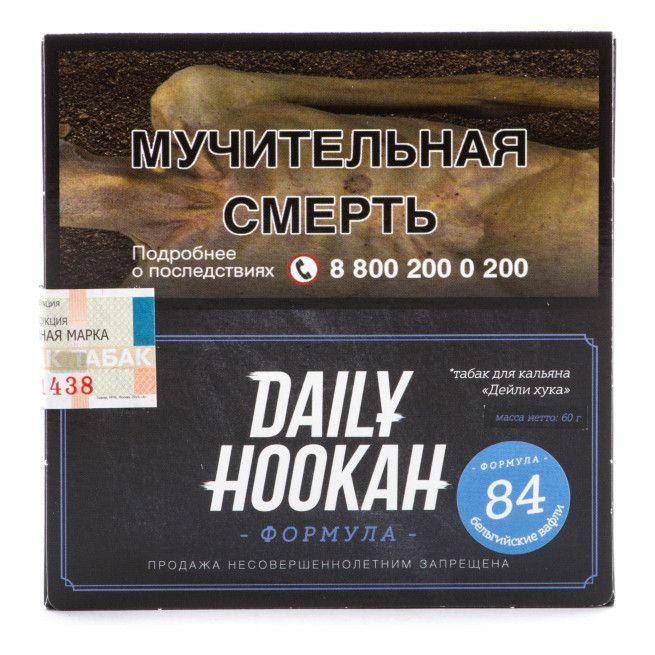 Табак Daily Hookah - Бельгийские Вафли (60 грамм)